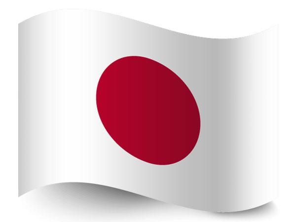 Die Flagge von Japan